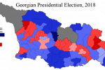 2018-georgia-presidential-first