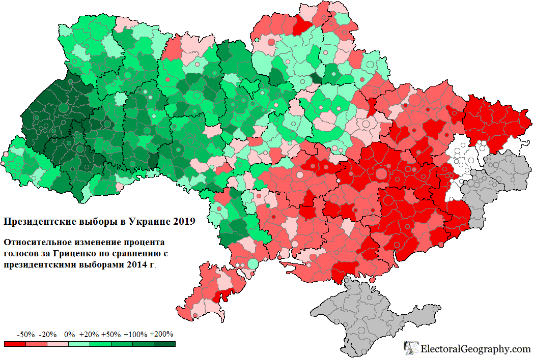 2019-ukraine-gritsenko-change-relative