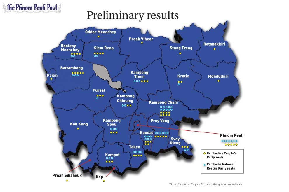 1-primary-election-result-map-up.jpg