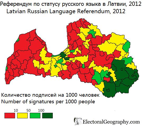 Latvia Russian Language Status Referendum Electoral - Russian language map