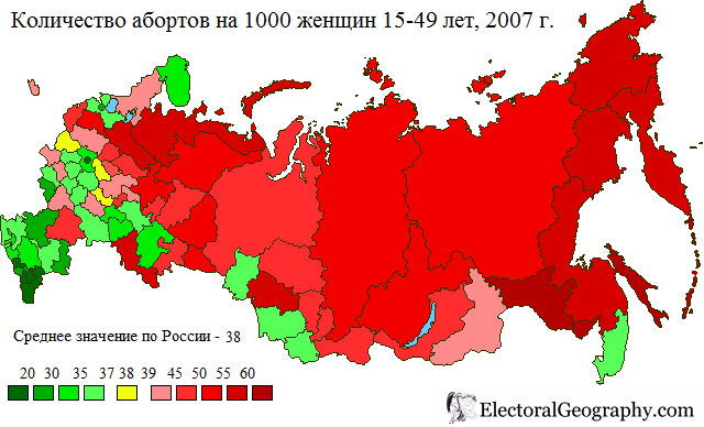 soviet union employs abortion as a method of contraception Abortion, contraception, and population policy in the in soviet sources indicate that the abortion rate more satisfactory method of birth control.