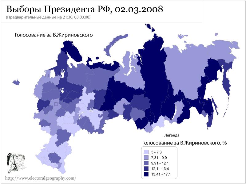 2008 03 Pre Results Zhirinovski Png
