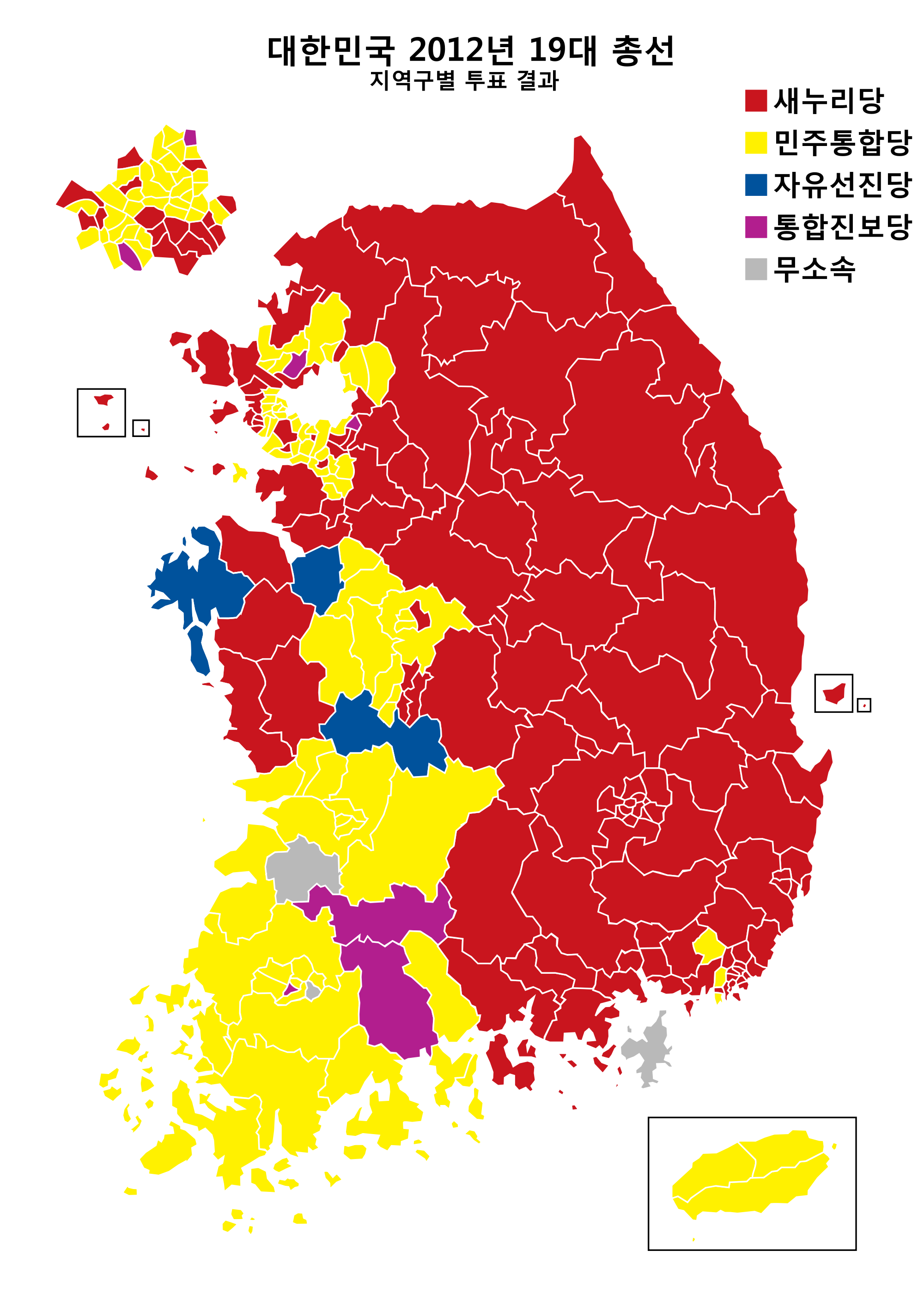 a comparison of electoral politics in the republic of ireland and in the republic of albania This map shows the size of albania in relation to dominican republic change comparison location find and combative political opponents albania has made progress in its democratic development however, each of albania's post-communist elections have been marred by claims of electoral.