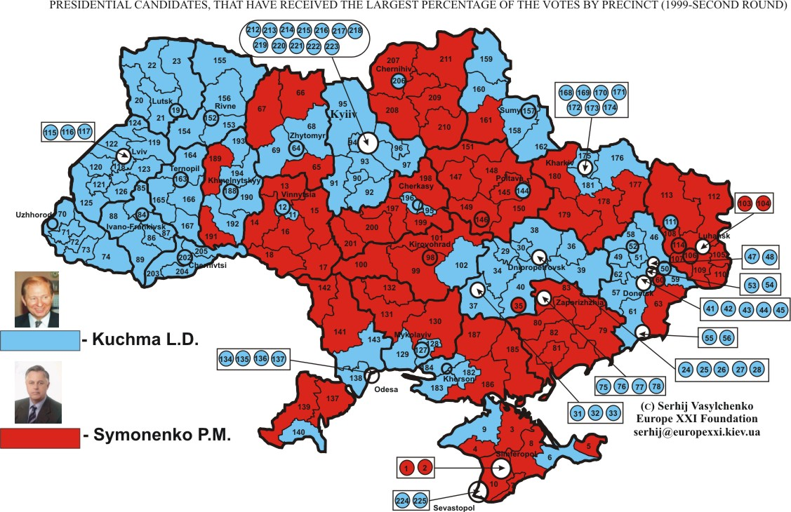 1999-ukraine-presidential-second-districts.jpg