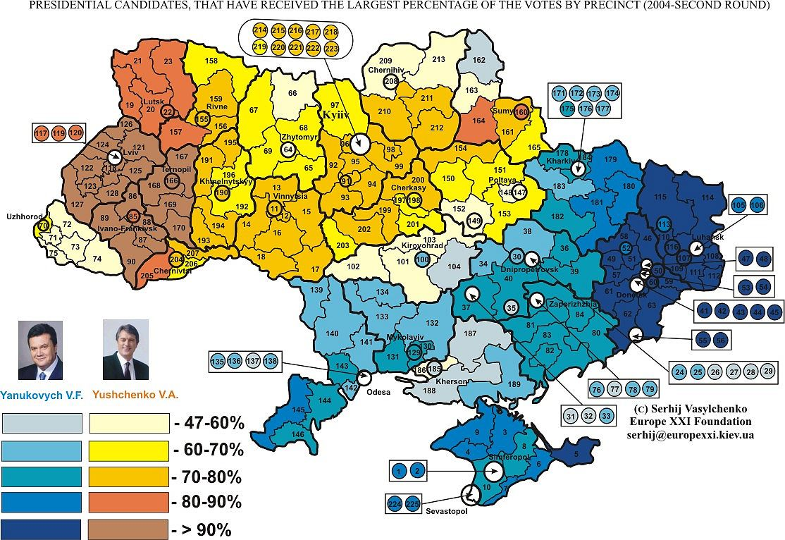 2004 presidential election essay Under assault: ukraine's news media and the 2004 presidential elections jeremy druker and dean cox no one should underestimate the political, social, and economic importance of the.
