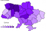2010-ukraine-first-litvin-english.PNG