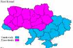 2010-ukraine-first-winners-english.PNG