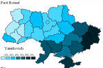 2010-ukraine-first-yanukovich-english.PNG