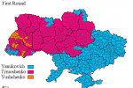 2010-ukraine-presidential-first-raions-english.png