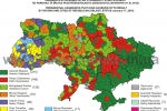 2010-ukraine-raions-fifth-places.jpg