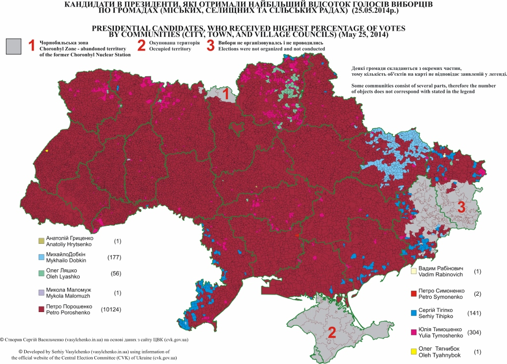 Its Time For Trump To Call Ukraines ProRussian Rebels What - Us election results map 2014