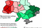2019-ukraine-turnout-change-2014pres