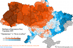 ukraine-rada-raions-blue-orange