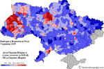 ukraine-rada-raions-shariy-relative