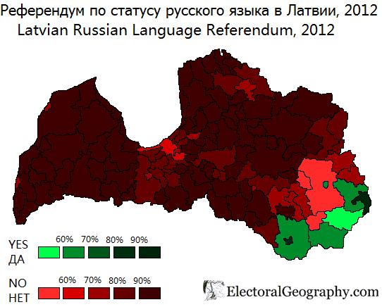 Анализ электоральной карты. Референдум о статусе русского языка в Латвии 2012 г.