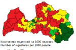 2012-latvia-referendum-signatures.png