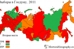 2011-russia-duma-second_places.png