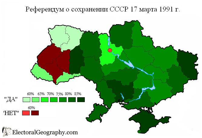 http://www.electoralgeography.com/new/ru/wp-content/gallery/ukraine1991r1/1991-ukraine-referendum-ussr.PNG