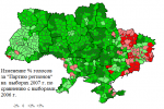 2007-ukraine-legislative-regions-change.png