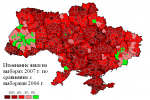 2007-ukraine-legislative-turnout-change.png