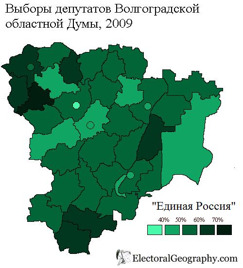 Анализ электоральной карты. Выборы в волгоградскую областную думу 2009 года